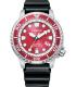ORIS Aquis Carysfort Reef Automatic Limited Edition 0179877544185SETMB